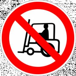 "Знак ""Забранено за индустриални превозни средства"""