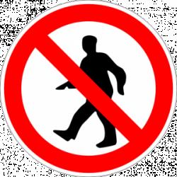 """Знак """" Забранено за пешеходци"""""""