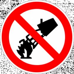 """Знак """"Забранено е гасенето с вода"""""""