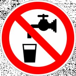 """Знак """"Водата не е за пиене"""""""