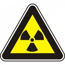 """Знак """"Радиоактивен материал или опасност от радиоактивно облъчване"""""""