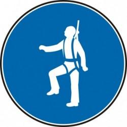 """Знак """"Трябва да се носи защитен колан"""""""